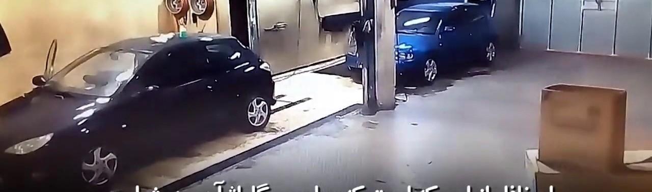 -غم-انگیز-دزد-یک-گاراژ