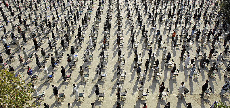 Afghan University entrance exam