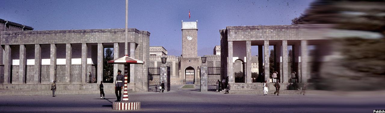 دورههای طلایی؛ زیربناسازی ظاهرشاهی و بازگشت افغانستان به توسعه اقتصادی