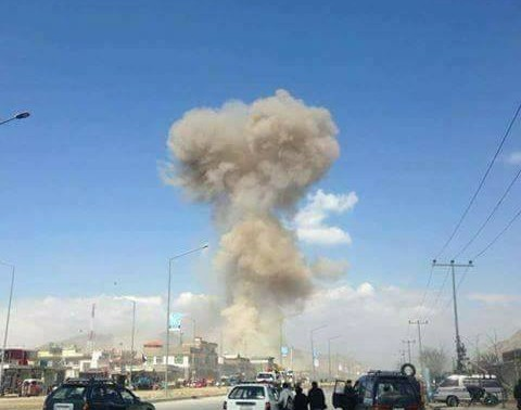 Blast in West of Kabul