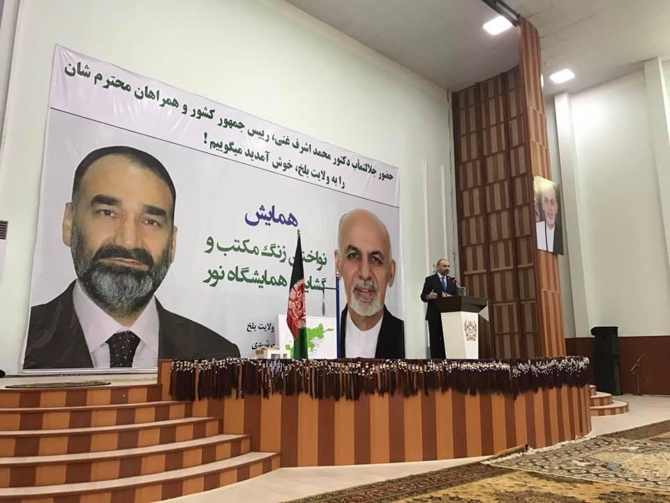 Ghani & Noor in Balkh 2