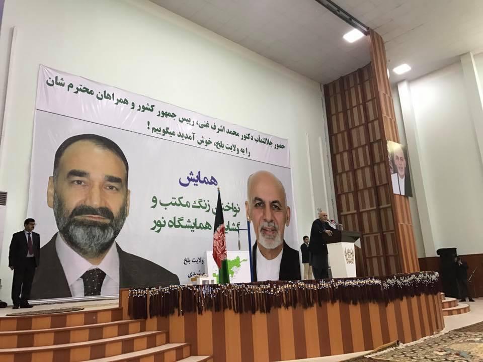 Ghani & Noor in Balkh3