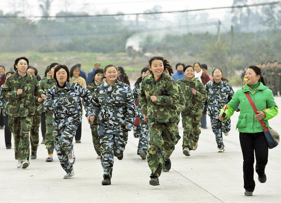چین / عکس: گیتی