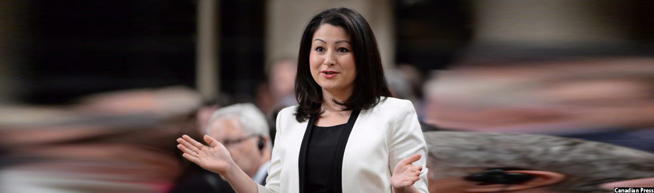 Maryam-monsef