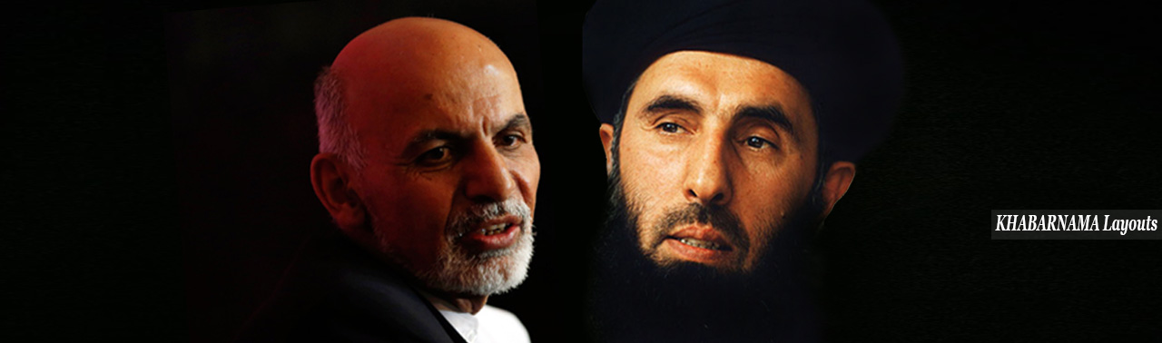 Peace-with-Hezb-e-Islami-Ghani-and-Hekmatyar