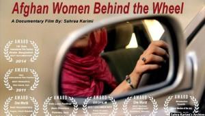 زنان در پشت فرمان رانندگی از مستندهای پرآوازه خانم کریمی است که مورد استقبال و تشویق زیاد قرار گرفت