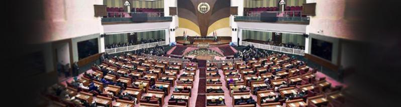 بودجه مالی ۹۷ با افزایش ۱۷ میلیارد افغانی از سوی پارلمان تایید شد