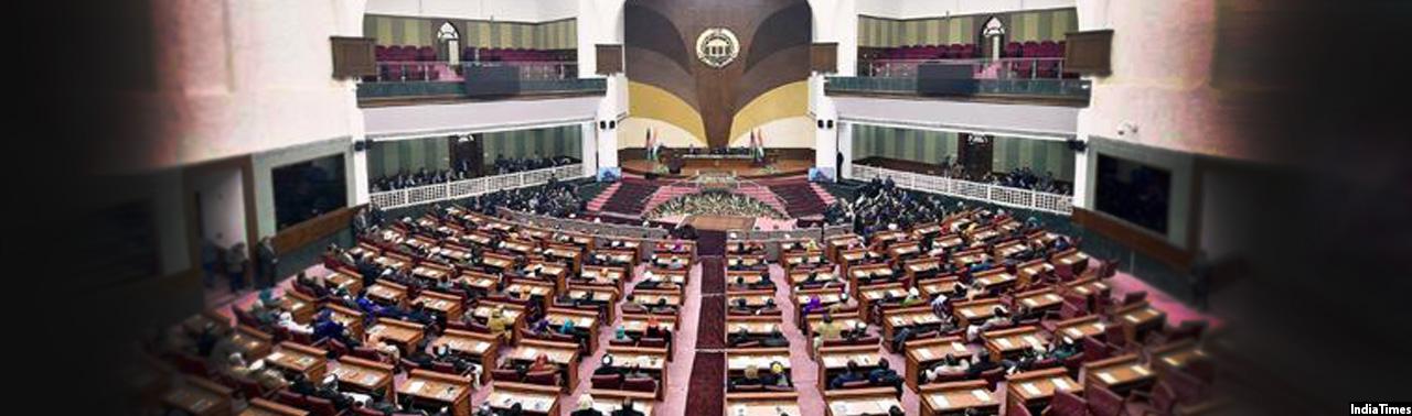 خشم مجلس؛ وزرای داخله، دفاع و رییس امنیت ملی افغانستان چهارشنبه استیضاح میشوند