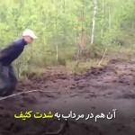 تفریح به سبک سربازان روسی