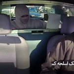 زمانی که دزدی به کاهدان میزند