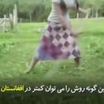 زنی که سریعتر از ماشینهای کوچک سبزیها را درو میکند