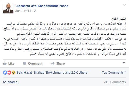 Atta Mohammad Noor On Hakim Mojahid
