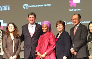 ورود بانک جهانی؛ از آغاز خدمات میگا تا فرهنگ نشناخته بیمه در افغانستان
