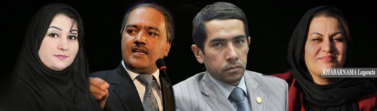۲۰ روز غیرحاضری؛ وظیفه ۴ عضو مجلس افغانستان برای نیم سال اول ۹۶ تعلیق شد