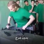 آموزش باز و بسته کردن سلاحها در ارتش