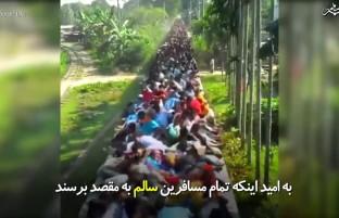 به امید اینکه تمام مسافرین این قطار سالم به مقصد برسند