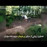 دیدنیترین تصاویر از دنیای پرهیجان دوچرخه سواران