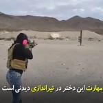 مهارت این دختر در تیراندازی دیدنی است