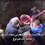نجات یک کودک از زیر آوار