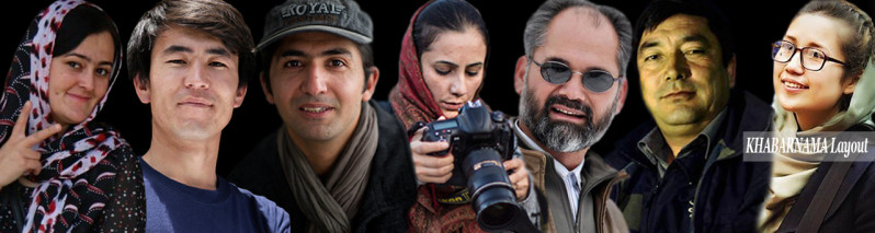 چشمان باز؛ ۱۶ عکاس–خبرنگار متفاوت افغانستان