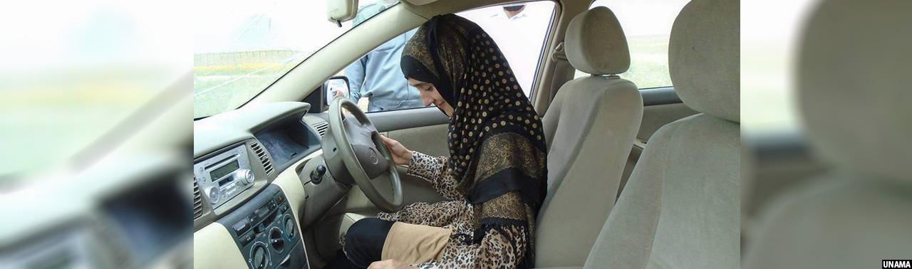 ابتکار بیسابقه در قندوز؛ ۴۰ روز آموزش رانندگی برای زنان