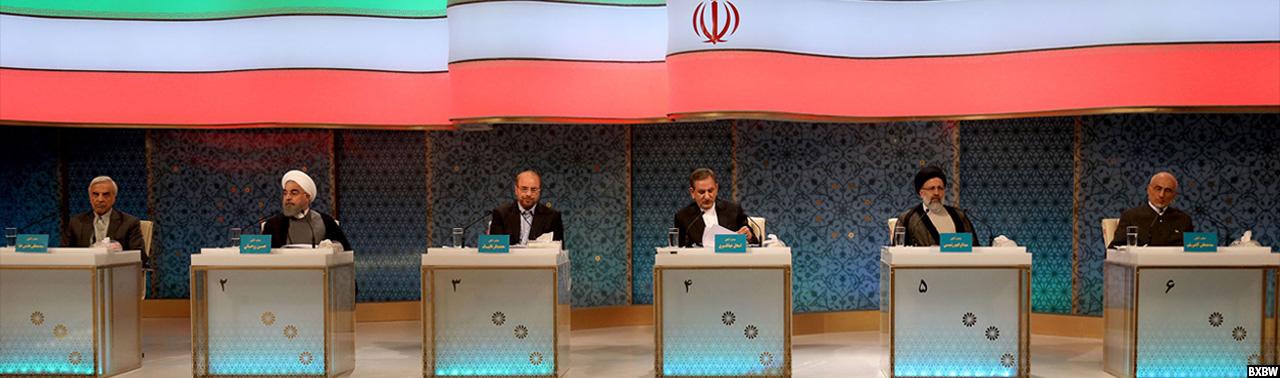 مناظرات انتخاباتی؛ از برنامهمحوری در ایران تا قوممحوری در افغانستان