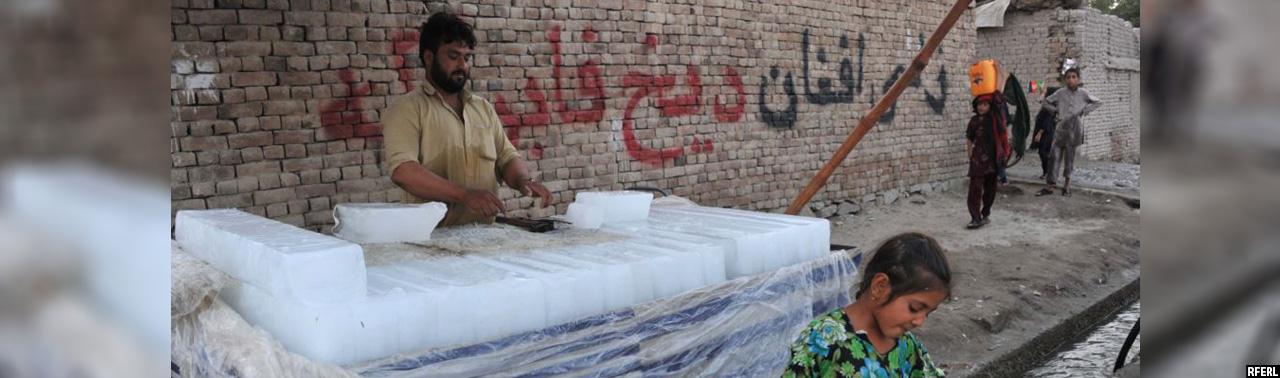 کشتار خونین؛ درگیری بر سر تقسیم یخ جان ۴ غیر نظامی را در ننگرهار گرفت