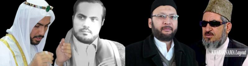 صداهای ماندگار قرآنی؛ قاریان نمونه افغانستان (۱)