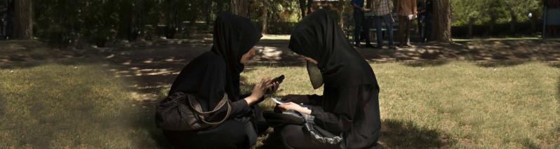 قلب یا سرای؛ داستان تراژیک مزاحمتهای فیسبوکی برای دختران در افغانستان