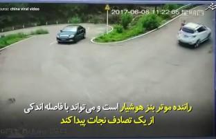 راننده ای که با هوشیاری توانست از تصادف نجات پیدا کند