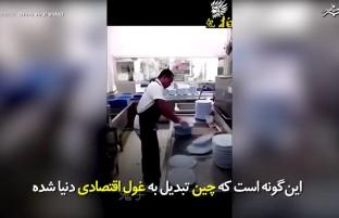 سریعترین کارگران جهان