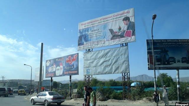 Billboards4
