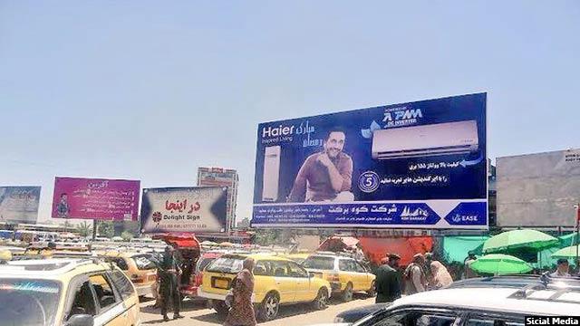 Billboards6