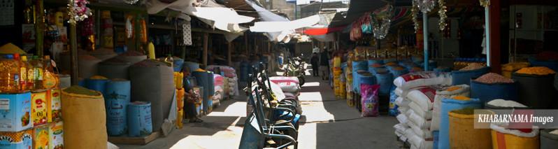 پیامدهای حوادث کابل؛ افزایش ۶درصدی نرخها و سلب امنیت روانی شهروندان