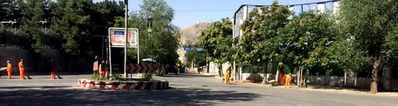 برچیدن خیمههای اعتراضی در نزدیکی ارگ ریاست جمهوری افغانستان