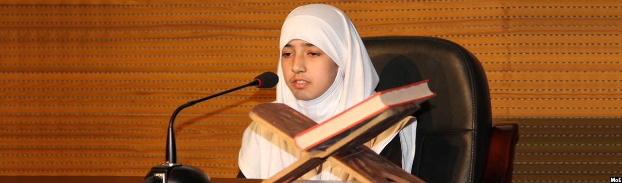 ستاره قرآن؛ رقابت ۲۴ هزار دانشآموز و اعلام نتایج مسابقات قرآنی رمضان معارف افغانستان