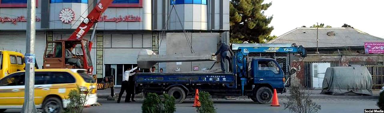 شهر نورمال؛ ۳ گونه واکنش فیس بوکی به برداشتن موانع امنیتی کابل