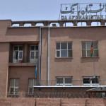 اعتبار مجدد؛ افغانستان از فهرست خاکستری خدمات بانکی جهان خارج شد