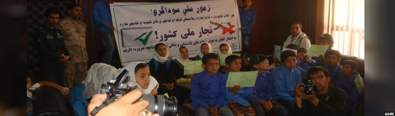 کودکان روشن؛ واردات سلاحهای پلاستیکی ممنوع شود