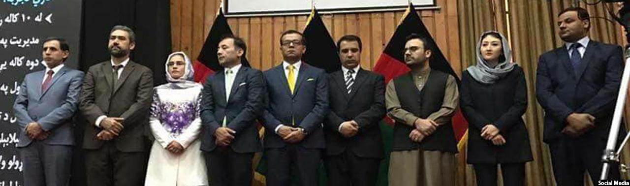 تغییرات گسترده؛ ۹ عضو جدید رهبری کمیسیون اصلاحات اداری افغانستان معرفی شدند