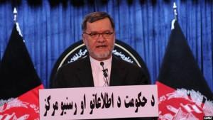 قانون پوه سرور دانش معاون دوم ریاست جمهوری افغانستان
