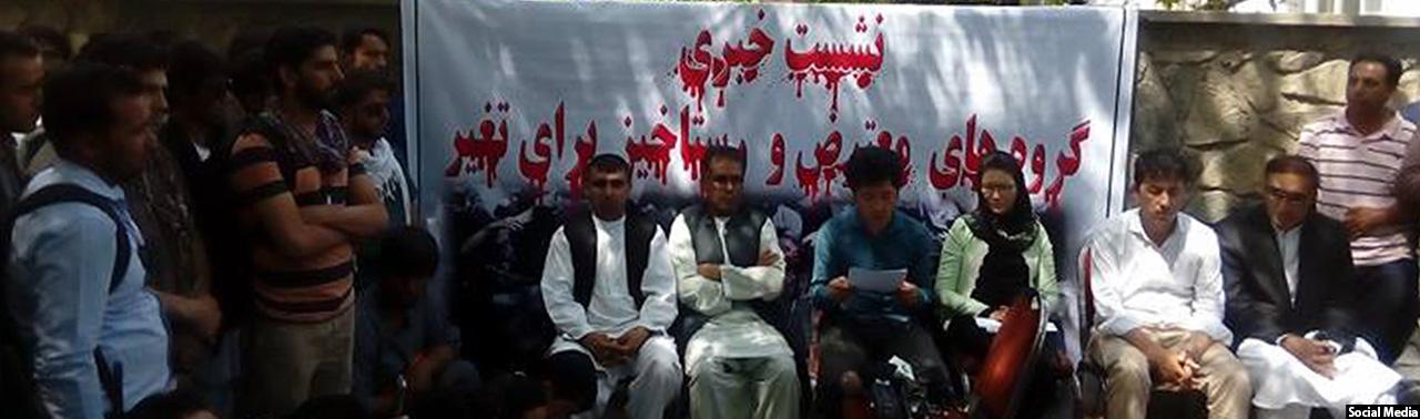 معترضان در کابل؛ مسوولیت هرگونه حادثه ای به دوش حکومت افغانستان است