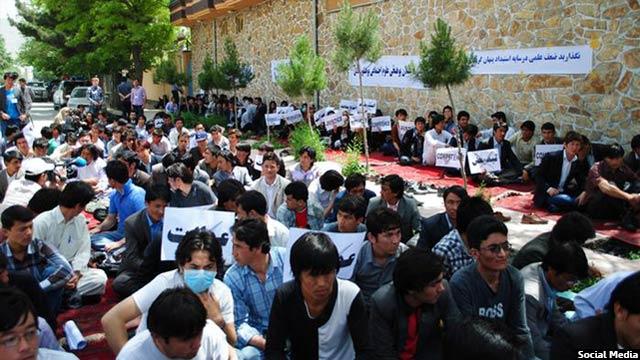اعتصاب غذایی دانشجویان علوم اجتماعی دانشگاه کابل
