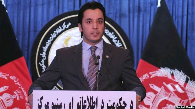 اجمل حمید رحیمزی، سخنگوی وزارت مالیه افغانستان