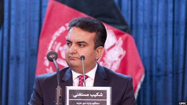 شکیب مستغنی، سخنگوی وزارت خارجه افغانستان