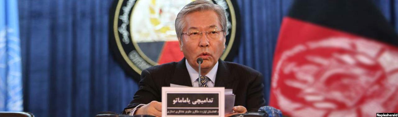 ورود نماینده سازمان ملل در وضعیت بحرانی؛ یاماموتو خواهان پایان فوری چرخ خشونتها در افغانستان شد