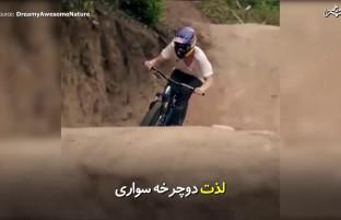 تصاویر جالب و دیدنی از دوچرخه سواران
