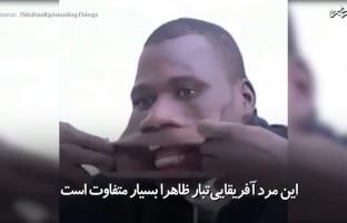 مرد متفاوت؛ دهان این مرد آفریقایی تبار شاید بزرگترین دهان باشد که تا به حال دیده اید