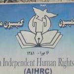 جنایت جنگی طالبان؛ کمیسیون حقوق بشر و درخواست آزادی ربوده شدگان قندهار