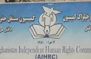 گزارش کمیسیون حقوق بشر: در ۶۸ حمله بر روند انتخابات ریاست جمهوری، ۳۷۷ تن کشته و زخمی شدهاند